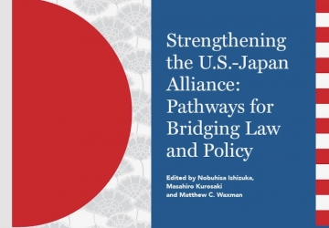 Red and blue cover of Strengthening the U.S.-Japan Alliance book