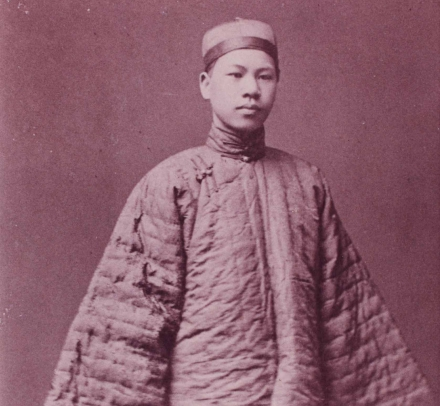 Hong Yen Chang as a student in 1879